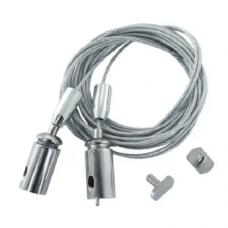 Комплект SR-U для подвесного крепления профиля Biom (трос 1м + клипсы по 2шт.)