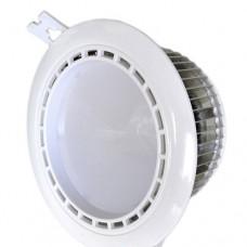 Светодиодный светильник точечный DL-12 RGBW