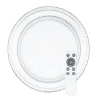 Светодиодный смарт светильник SMART SML-R22-50/2 (50 Вт) с пультом д/у