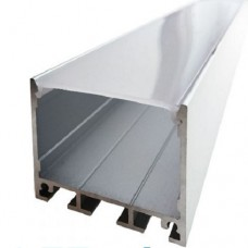 Комплект алюмінієвий профіль X1501 + матовий розсіювач для світлодіодних світильників, м