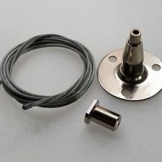 Комплект подвесов для линейных светодиодных светильников KHT-001-5