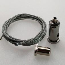 Комплект тросовых подвесов для светодиодных светильников KHT-003-5